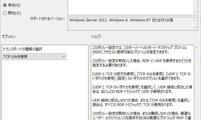 固まる リモート デスクトップ リモートデスクトップ接続中に画面が固まってしまう時の対処法|あんもちブログ